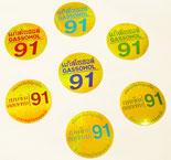 GASSOHOL(ガソホール) 91シリーズ ステッカー ラメ丸型タイプ  ガソリン 給油 キャップ 車(くるま)、バイク 【GASSOHOL sticker】 / タイ雑貨 アジアン ステッカー シール デカール タイ旅行 お土産(おみやげ)