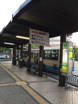 岡場駅前 バスのりば