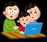 家庭や子どもで利用する場面