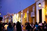 Trujillo_Paititi-Tours_Foto: PromPeru