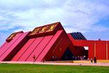 Museum_Tumbas_Reales_del_Senor_de_Sipan_Paititi-Tours