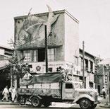 1953년경 주둔군용으로 완성한 10000개의 육각형 플라이낚싯대를 출하하고 있는 모습.
