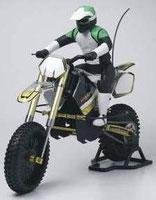 Klick mich! Jetzt kommen Bike - Filme