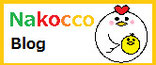 Nakocco Blog
