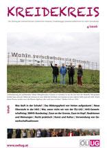 Kreidekreis Digitalausgabe KKR 4/2016