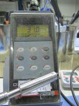 Schichtdicken-Messung
