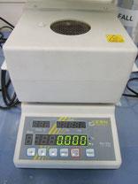 Feststoffanalysator