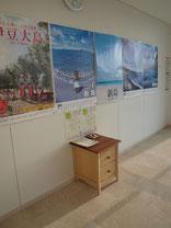 ●スタンプは、伊豆大島や新島のポスターの下にありました