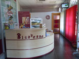 Bureau d'Information touristique Hagetmau