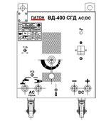 Сварочный выпрямитель ВД-400СГД