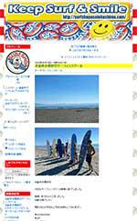 徳島市サーフショップUSAのブログ