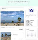 isonoura.com Today's Wave & News