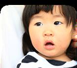 大阪府 堺市 耳鼻科 耳鼻咽喉科 しまだ耳鼻咽喉科 しまだ耳鼻科 アレルギー こども