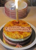 recette du gâteau PLAISIR  Lenôtre