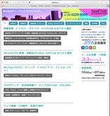 鉄道広告 トレインビジョン トレインチャンネル 放送業務用 HDCAM D2 BETACAM DVCPRO XDCAM prores edius