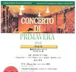 CONCERTO DI PRIMAVERA2016