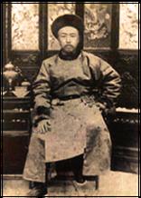 Fung Siu Ching