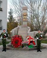 Памятник воинам-гатчинцам, погибшим при исполнении служебного долга в Таджикистане.