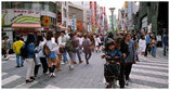 東京写真時の旅人