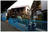 東京写真街角写真 アパート