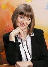 Чебондаева Ольга Владимировна