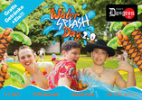 Water Splash Day 2017