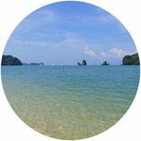 Reisebericht Malaysia und Highlights für euren Urlaub. Von Kuala Lumpur nach Penang, George Town und dann nach Langkawi.