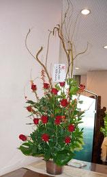 渡辺会長からのお花