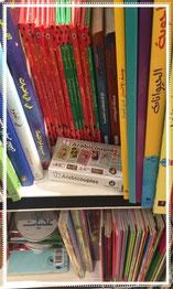 Libreria di arabook.it