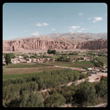 BAMIYAN CULTURAL CENTER - 2014