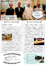 no.11 野菜レストランSHONANさん