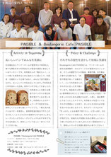 no.14 PAISIBLE&Boulangerie Cafe PAISIBLEさん