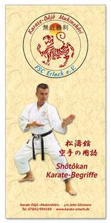 Karate Erlach, Karate-Wortschatz, Karate-Einsteiger