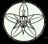 千葉県生涯大校章
