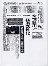 ELNET記事原文