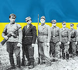 Українська повстанська армія, УПА