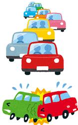 交通事故渋滞に巻き込まれ