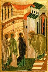 Сретенье Господне (Новгородская икона. XV век.)