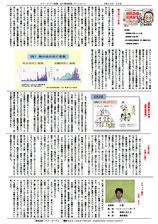 エフ・ピーアイ新聞|平成25年度6月号|熱中症を防ぐには