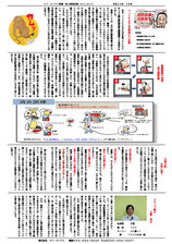 エフ・ピーアイ新聞|平成25年度7月号|ベッドでの火災事故