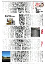 エフ・ピーアイ新聞|平成25年度12月号|新潟市の火災発生件数