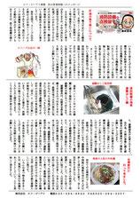エフ・ピーアイ新聞|平成23年度11月号|避難はしごの効果