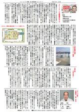 エフ・ピーアイ新聞|平成25年度2月号|グループホームにおける安全な避難誘導
