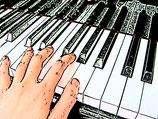 école musique montferrier instrument piano
