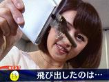 テレビ東京ワールドビジネスサテライトにて新製品フルトキーデルをご紹介させていただきました。