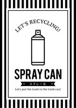 分別シール 無料素材 スプレー缶 スプレー 分別シールデザイン ゴミ箱シール ゴミシール
