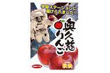 【名産品ポスター×官公庁】「宇宙ステーションに届けられたりんご」のアピールポイントを中心にデザインを考案。文字は最小限に、2種類の写真を大きく使用し、ストレートに表現しました。 (A2)
