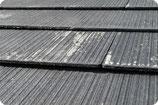 スレート瓦屋根【対応可能な屋根|新潟の雨漏り修理|やねのヤマムラ】
