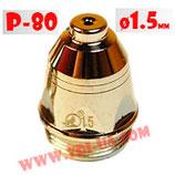 Сопло плазмотрона Р-80 1,5мм