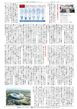 エフ・ピーアイ新聞|平成27年度7月号|熱中症予防対策には水分補給を